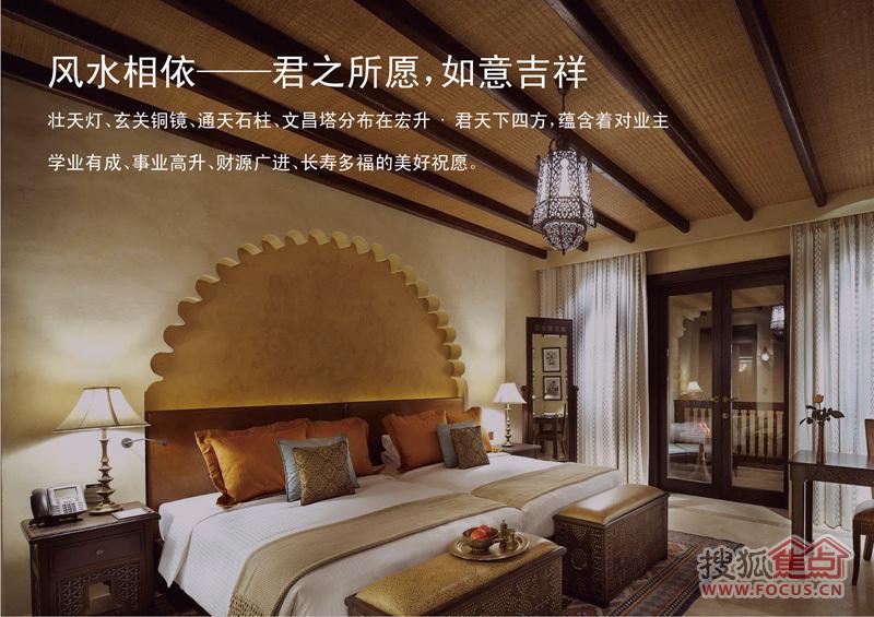 贸易信贷报告表_阳新国际大酒店